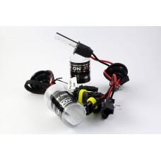 Ксеноновая лампа MOONLIGHT H3