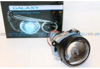 Установочный комплект Galaxy PRO CCFL