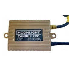 БЛОК РОЗЖИГА MOONLIGHT CANBUS  Pro Gold 35W 12V KET