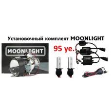 Установочный комплект MOONLIGHT