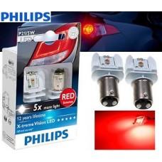 LED лампа Philips X-tremeVision LED P21/5W 12V 12899RX2 (2шт.)